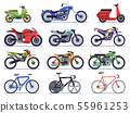 Motorcycle set. Motorbike and scooter, sport bike and chopper. Motocross race and delivery vehicles 55961253