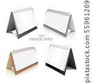 Blank calendar design isolated on white 3d model set in color 55961269