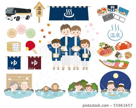 溫泉之旅插圖 55961657