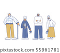 Group of old people isolated. Vector illustration. 55961781