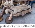 푸가 오 족 스쿠터 나무 자전거 필리핀 55962658