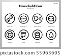 Household icons rounded pack 55963605