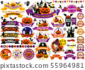 Halloween set 55964981