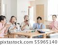 nursing home 55965140