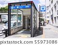 나고야시 나카 구 오스 칸논 역 엘리베이터 55973086
