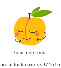 Smiling peach illustration 55974616