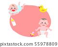 아기와 아기 용품 55978809