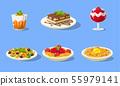 食物 食品 碟 55979141