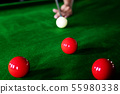 Game snooker billiards or opening frame player 55980338