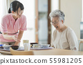 Nursing facility meal 55981205