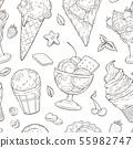 Ice cream seamless pattern 55982747