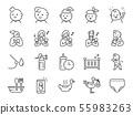 Baby icon set 55983263