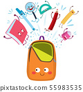 Cute back to school backpack with school supplies 55983535