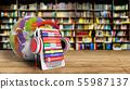 e-boock whith globe audio learning languages 3d 55987137