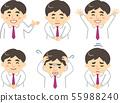 Shirt male facial expression set 55988240