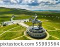 Genghis Khan Monument at Zonjin Boldog Mongolia 55993564
