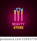 Beauty Store Neon Label 55993778