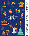Vector Christmas winter design for holiday with abstract people doing winter activities. 55996181