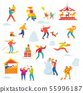 Vector Christmas winter design for holiday market with shopping and active people 55996187