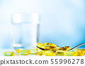 Omega 3 fish oil yellow soft gel capsules 55996278