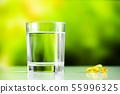 Omega 3 fish oil yellow soft gel capsules 55996325