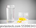 Omega 3 fish oil yellow soft gel capsules 55996343