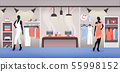 Clothes shop interior, dress and accessory boutique with racks and cashboxes 55998152