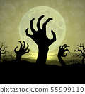 Zombi hands in Halloween night on the moon background 55999110