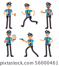 Officer policeman vector cartoon characters isolated. Patrol cops for police concept 56000461