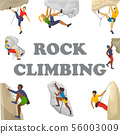 Mountain climbing vector illustration. Climbers climb rock wall or mountainous cliff and people in 56003009