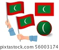 Maldives flag in hand icon 56003174