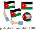 jordan flag in hand icon 56003188