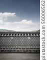 韓國,傳統的房子,圍欄 56006562