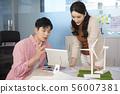 사업, 비즈니스, 업무 56007381
