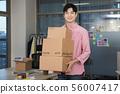 黄楊木 盒子 箱子 56007417