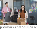 상자, 박스, 선물상자 56007437