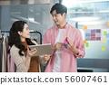여자, 사업가, 여성 56007461