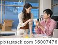여자, 사업가, 여성 56007476
