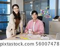 여자, 사업가, 여성 56007478