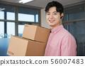 黄楊木 盒子 箱子 56007483