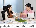 여자, 사업가, 여성 56007495