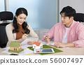 건축가, 여자, 사업가 56007497