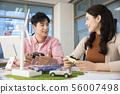 여자, 사업가, 여성 56007498