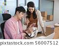 여자, 사업가, 여성 56007512