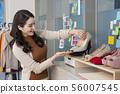 여자, 사업가, 여성 56007545