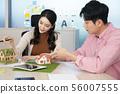 건축가, 여자, 사업가 56007555