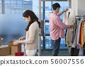 여자, 사업가, 여성 56007556