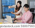 여자, 사업가, 여성 56007563