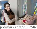 여자, 사업가, 여성 56007587