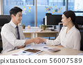 Office life concept, two asian business partners working in office 264 56007589